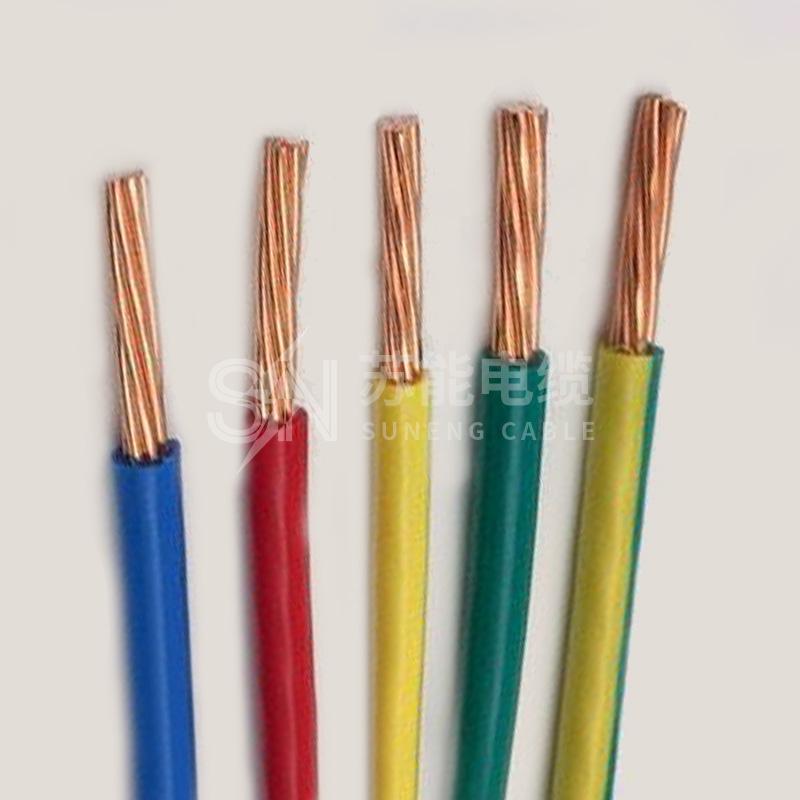 安装用双色电线 BVR
