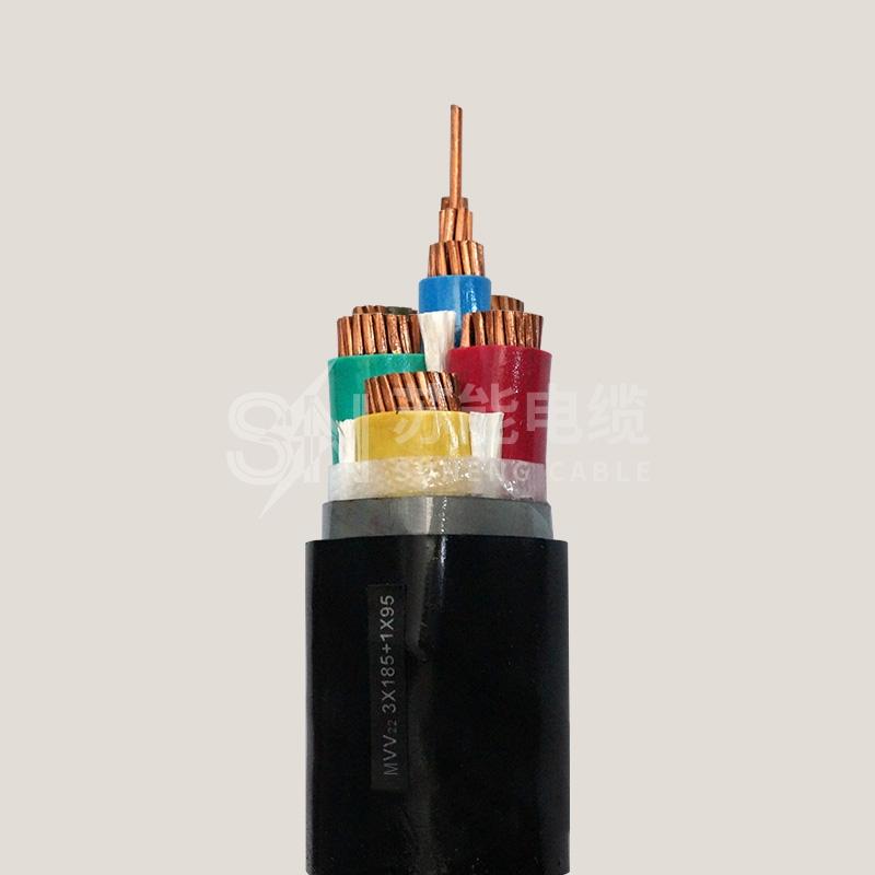 矿用电力电缆 MVV22